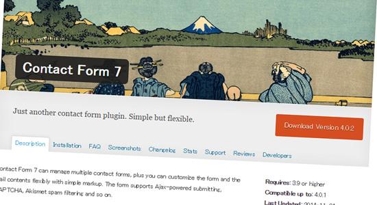 Contact Form 7 - WordPressでよく使うお問い合わせフォームプラグイン2つ