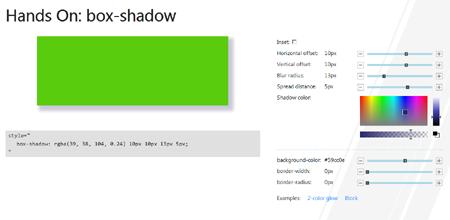 実際に触ってみる - box-shadowを目で見て学べるHands On: box-shadowがよかった