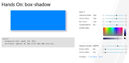 色を変更 - box-shadowを目で見て学べるHands On: box-shadowがよかった