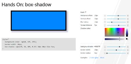 線をつける - box-shadowを目で見て学べるHands On: box-shadowがよかった