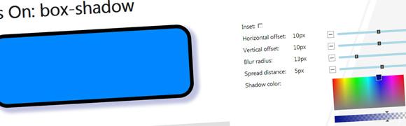 box-shadowを目で見て学べるHands On: box-shadowがよかった
