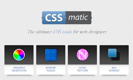 CSS maticで何ができる? - Webデザイナーさんブックマーク必須なジェネレーター「CSS matic」