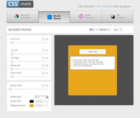 BORDER RADIUSを使ってみる - Webデザイナーさんブックマーク必須なジェネレーター「CSS matic」