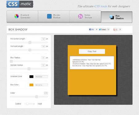 BOX SHADOWを使ってみる - Webデザイナーさんブックマーク必須なジェネレーター「CSS matic」