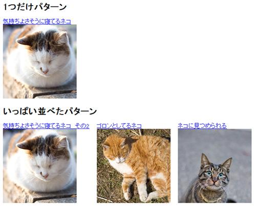 HTMLを準備する - 画像にマウスオーバーしてテキストを表示する