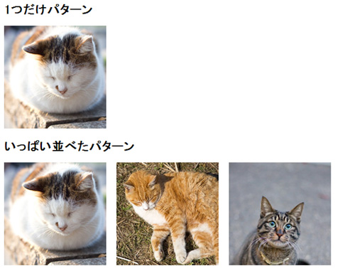 cssを準備する - 画像にマウスオーバーしてテキストを表示する