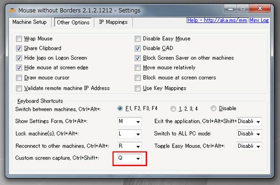 解決方法4 - Ctrl+Shift+Sで上書き保存できず赤い線が表示されてたのを解消した