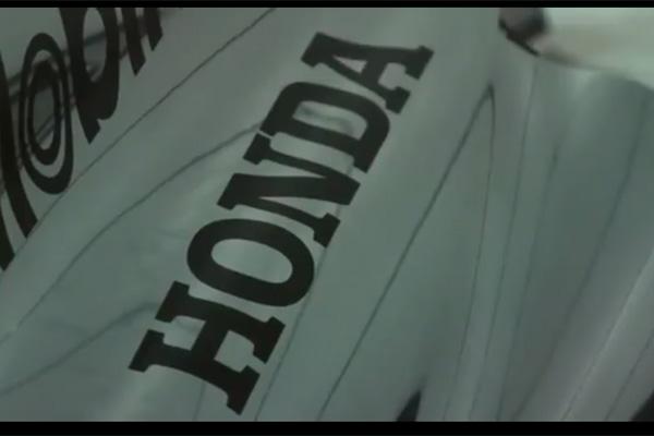 何はともあれ「HONDA」がいいね! - やばい!マクラーレンの新車がかっこいい!と思った3つのいいね!