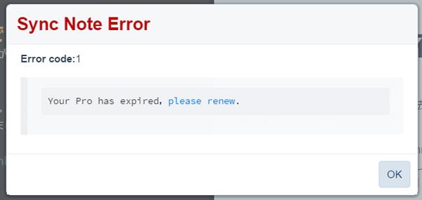Your Pro has expired,pleas renew. - MarxicoでEvernoteと同期できないのはなんで?